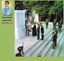 The_Crown_Prince_Hasan_al-Rida_al-Sanusi062.jpg